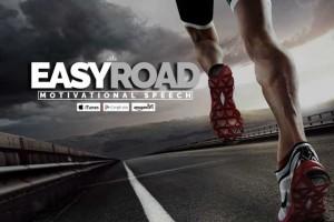 easy road motivational speech