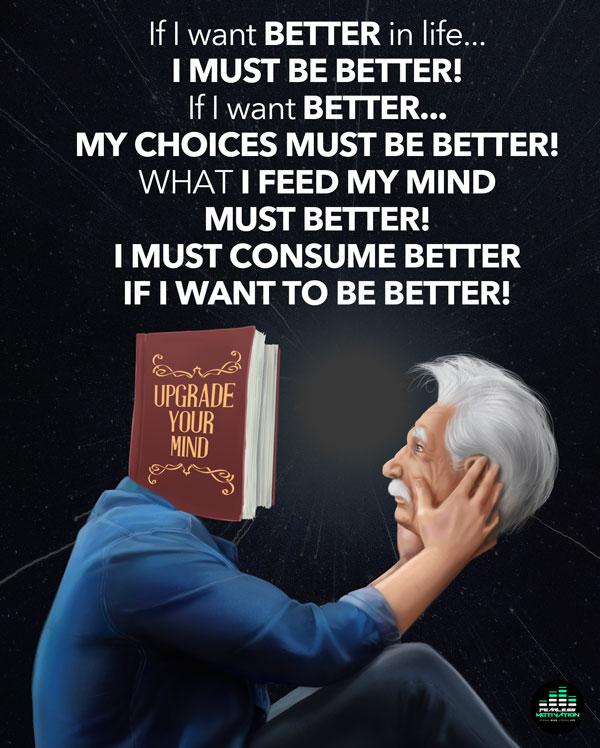 upgrade your mind Albert Einstein